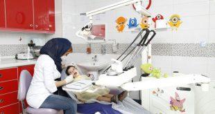 معرفی دندان پزشکی