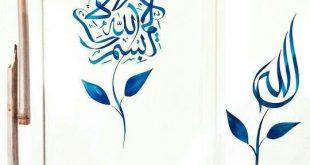 عربی کمک درسی